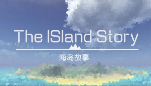 The Island Story PC