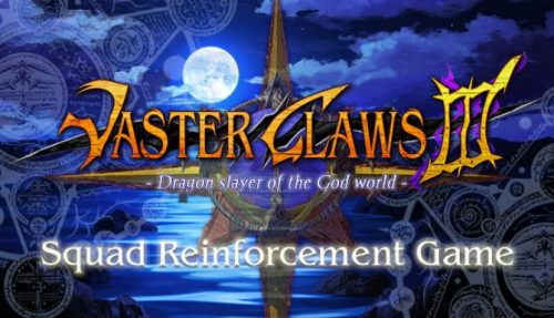 VasterClaws 3:Dragon slayer of the God world PC