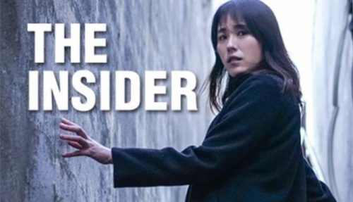The Insider – interactive movie PC